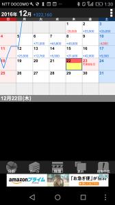 screenshot_2016-12-22-01-31-00